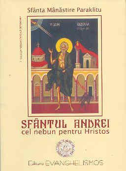 Sfântul Andrei cel nebun pentru Hristos