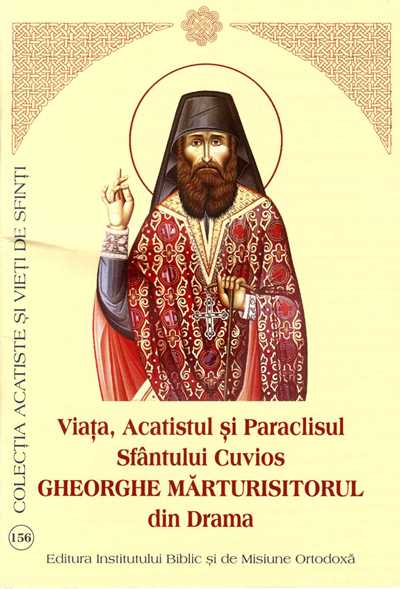 Viata, Acatistul si Paraclisul Sfantului Cuvios Gheorghe Marturisitorul din Drama