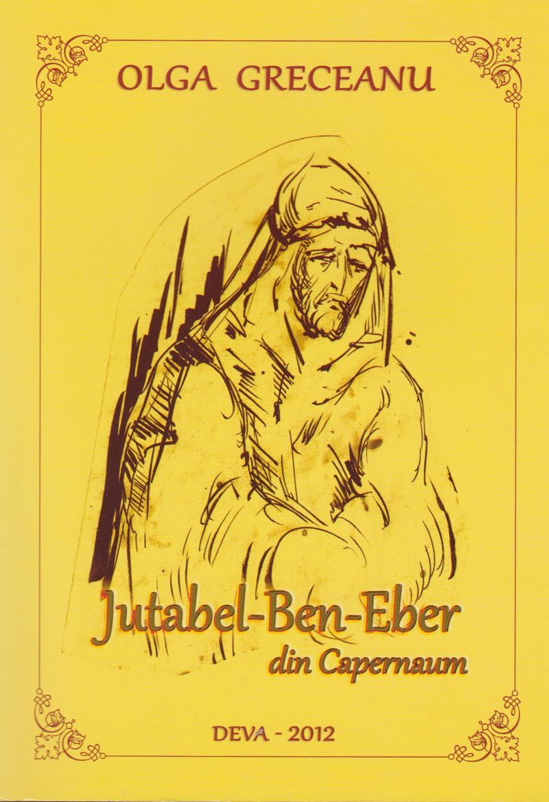 Jutabel-Ben-Eber din Capernaum