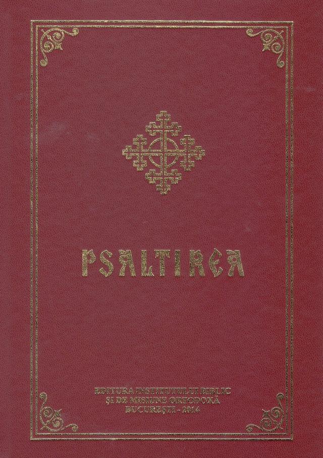 PSALTIREA IBT