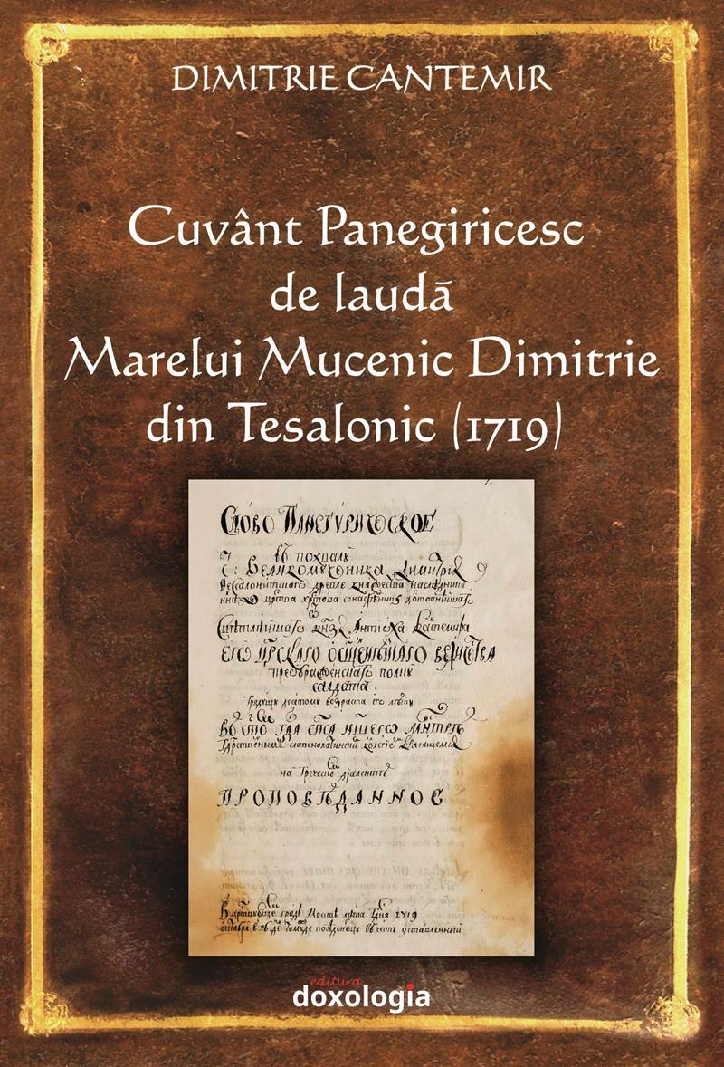 Cuvânt Panegiricesc de laudă Marelui Mucenic Dimitrie din Tesalonic (1719)