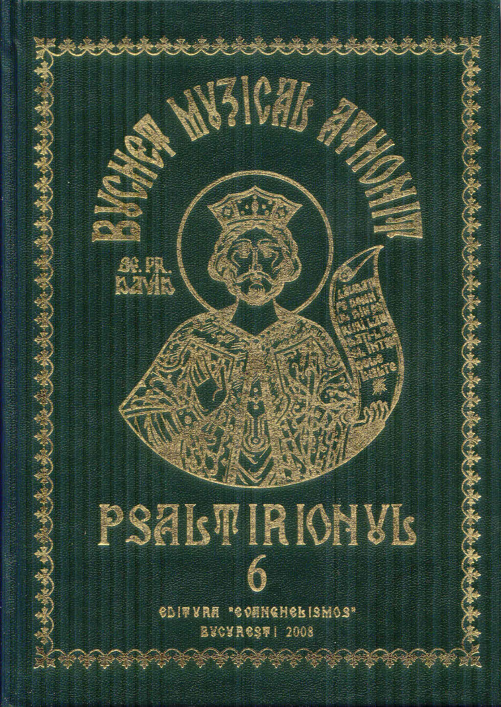 Buchet muzical athonit - Vol. 6 - Psaltirionul