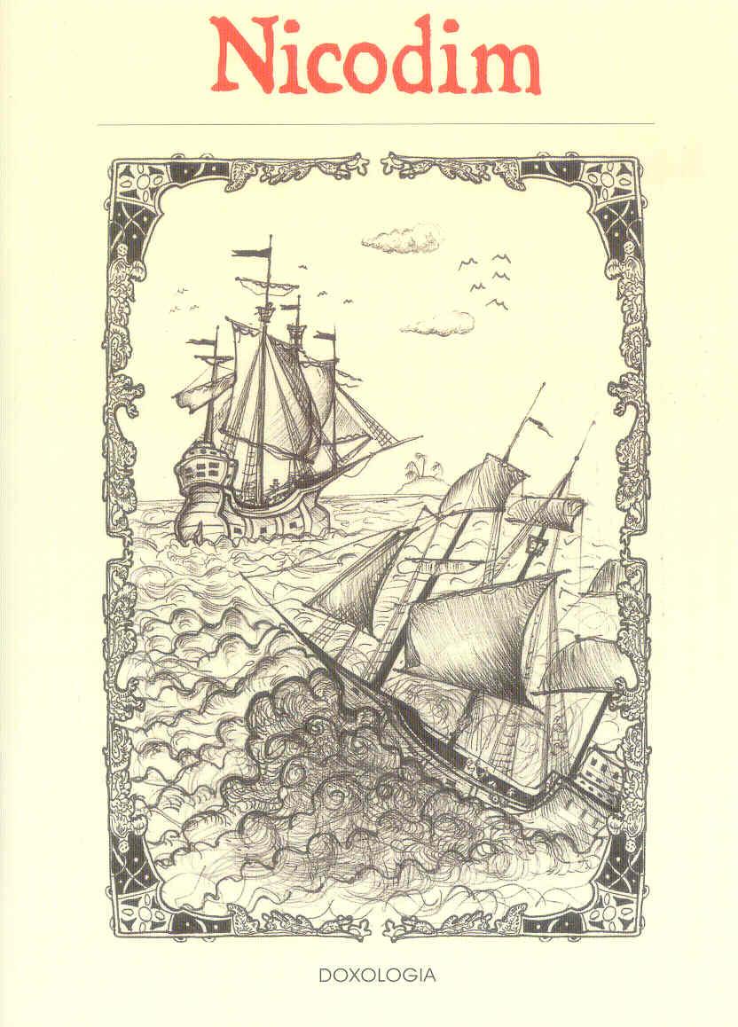 Nicodim - carte pentru copii ilustrată