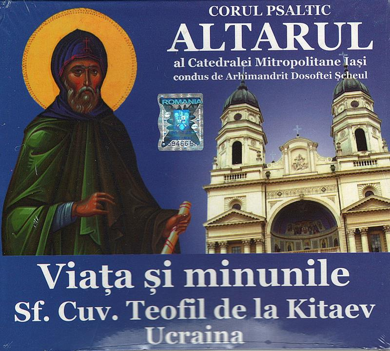 CD- Viața și minunile Sf. Cuv. Teofil de la Kitaev Ucraina