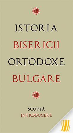 Istoria Bisericii Ortodoxe Bulgare – scurtă introducere