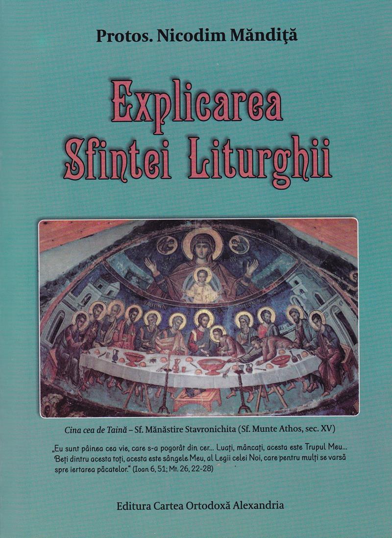 Explicarea Sfintei Liturghii