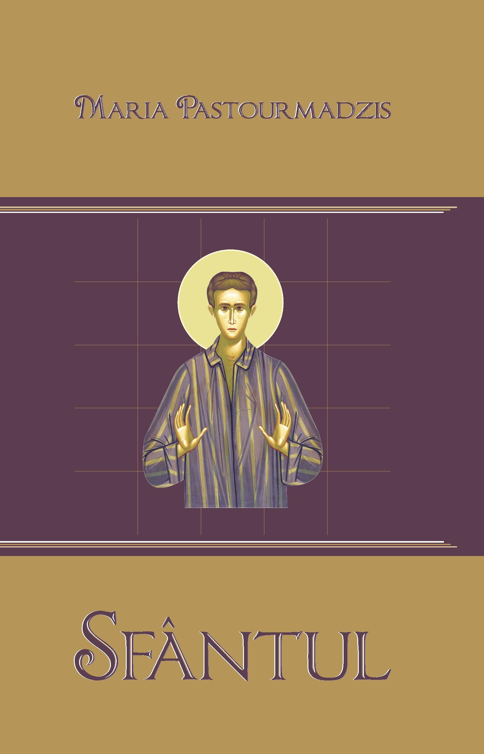 Sfântul