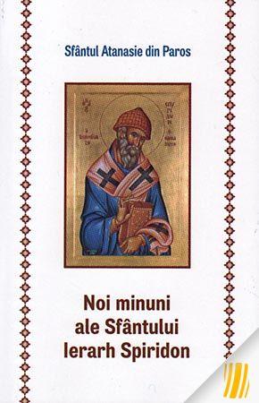Noi minuni ale Sfantului Spiridon; Sfantul Atanasie din Paros: Judecata cerului