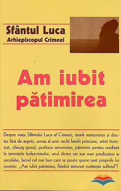 Am iubit patimirea