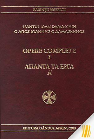 Opere complete. Vol. I