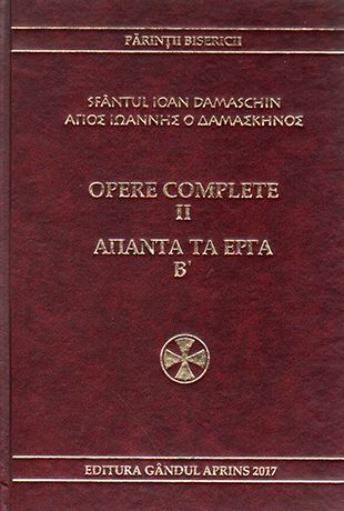 Opere complete Vol. II