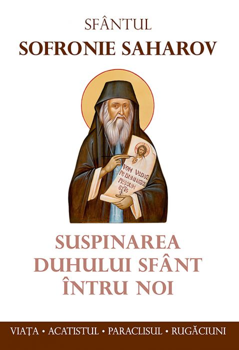 Suspinarea Duhului Sfânt întru noi