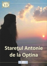 Starețul Antonie De La Optina