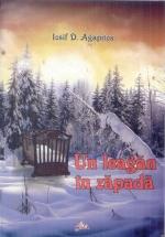 Un Leagăn în Zăpada