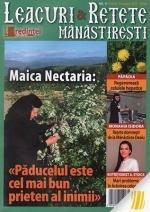 Leacuri și Rețete Mănăstirești Nr. 4 (iunie-august 2015)