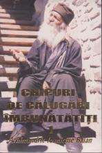 Chipuri De Calugari Imbunatatiti. Vol. 1