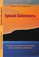 Spitalul Duhovnicesc - Culegere De îndrumări Duhovniceşti  Pentru Dobândirea Desăvârşirii