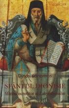 Sfantul Dionisie - Sfantul Ocrotitor Al Zakynthosului