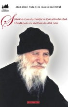 Sfântul Cuvios Porfirie Kavsokalivitul. Sfințenia în Secolul Al Xxi-lea