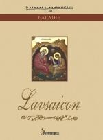 Lavsaicon