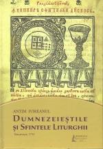 Dumnezeiestile Si Sfintele Liturghii (targoviste 1713)