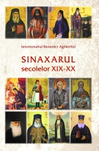 Sinaxarul Secolelor Xix-xx