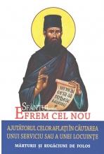 Sfântul Efrem Cel Nou – Ajutătorul Celor Aflați în Căutarea Unui Serviciu Sau A Unei Locuințe