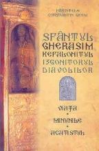 Sfântul Gherasim Kefalonitul, Izgonitorul Diavolilor – Viaţa, Minunile, Acatistul