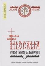 Filocalia Sfintelor Nevointe Ale Desavarsirii - Vol. 11