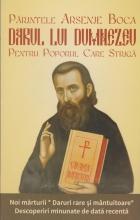 Parintele Arsenie Boca - Darul Lui Dumnezeu Pentru Poporul Care Striga