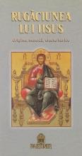 Rugăciune Lui Iisus. Origine, Metodă, Efecte Harice