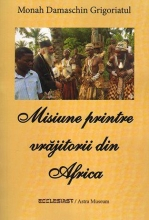 Misiune Printre Vrăjitorii Din Africa
