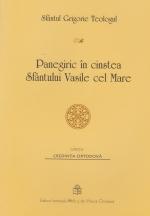 Panegiric în Cinstea Sfântului Vasile Cel Mare