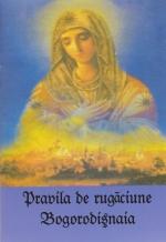 Pravila Mica De Rugaciune - Bogorodisnaia