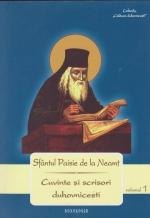 Cuvinte Si Scrisori Duhovnicesti. Vol. 1