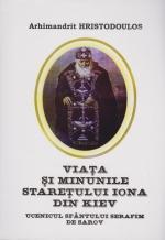 Viata Si Minunile Staretului Iona Din Kiev, Ucenicul Sfantului Serafim De Sarov
