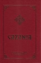 Cazania
