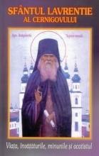 Sfântul Lavrentie Al Cervnigovului – Viaţa, învăţăturile, Minunile şi Acatistul