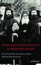 Îndrumarea Duhovnicească în Muntele Athos