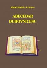 Abecedar Duhovnicesc