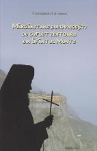 Margaritare Duhovnicesti  De Suflet Ziditoare Din Sfantul Munte