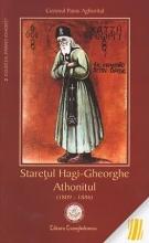 Starețul Hagi-gheorghe Athonitul (1809-1886)