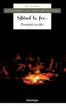 Stând La Foc... Povestiri Cu Tâlc