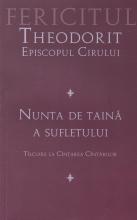 Nunta De Taina A Sufletului.talcuire La Cantarea Cantarilor