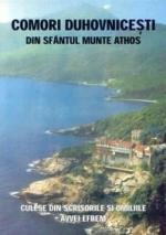 Comori Duhovnicesti Din Sfantul Munte Athos-culese Din Scrisorile şi Omiliile Avvei Efrem
