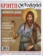Sfinţii Ortodoxiei Nr 4- Sfântul Ioan Botezătorul