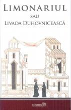 Limonariul Sau Livada Duhovnicească