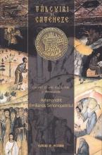 Tâlcuiri şi Cateheze Vol Iv- Cuvânt Despre Ascultare şi Priveghere