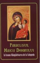 Paraclisul Maicii Domnului La Icoana Mângâietoarea De La Vatopedu