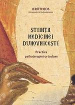 Știința Medicinei Duhovnicești. Practica Psihoterapiei Ortodoxe